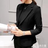 職業百搭西服長袖韓版修身小西裝外套女短款 三角衣櫃