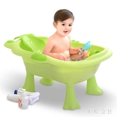 嬰兒浴盆寶寶洗澡盆可坐躺新生兒用品小孩兒童浴桶大號加厚TT659『美鞋公社』