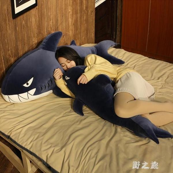 150cm鯊魚公仔大號鯊魚羽絨棉毛絨玩具大白鯊1.5米靠墊睡覺抱枕生日禮物 KV400  『小美日記』