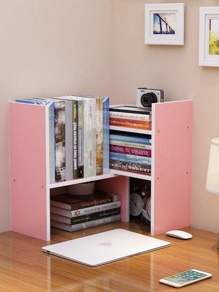 書架簡易桌上學生用兒童辦公書桌面置物架簡約現代收納宿舍小書柜