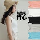 MIUSTAR 正韓-彈力車邊素色棉質背心(共5色)【NJ1330RE】預購