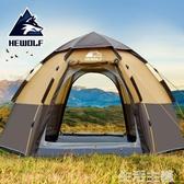 帳篷 戶外3-4人全自動防暴雨2人雙人加厚防雨露營野餐裝備野外野營情侶 MKS生活主義