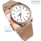 LOVME 簡約風格品味 藍寶石抗磨水晶玻璃 米蘭帶 不銹鋼 玫瑰金電鍍 女錶 VM1053L-44-241