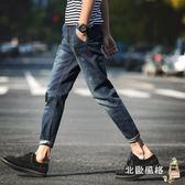九分牛仔褲男士破洞牛仔褲子男青少年九分褲春夏季新品潮流薄款修身小腳(七夕情人節)