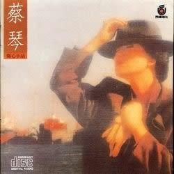 蔡琴 傷心小站 CD(購潮8)
