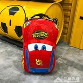 兒童旅行箱男孩20寸玩具拉桿箱汽車皮箱行李箱多功能戶外旅行箱ATF 三角衣櫃