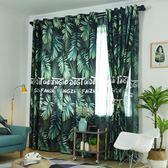 超火北歐風窗簾加厚棉麻清新網紅熱帶雨林植物臥室遮光窗簾布