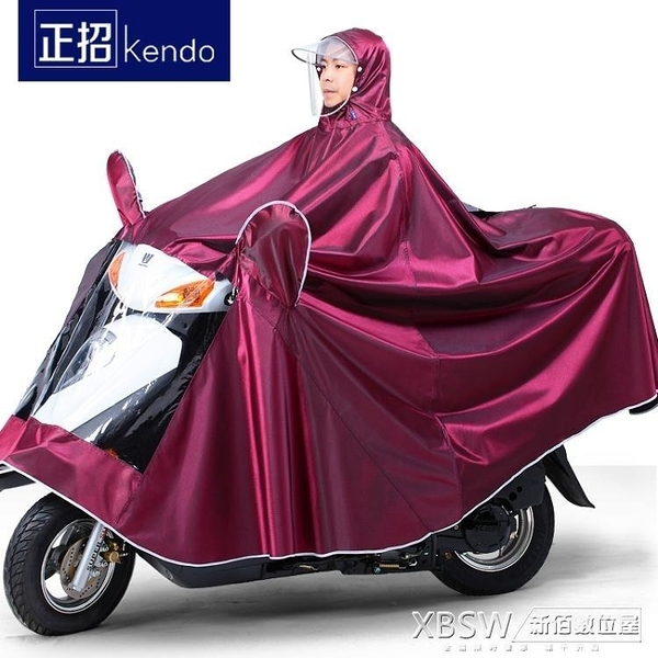 正招摩托車雨衣單人雙人男女成人電動自行車騎行加大加厚防水雨披『新佰數位屋』