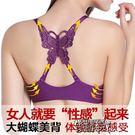 前扣Y型美背少女士加厚小胸聚攏蕾絲無痕文胸罩套裝 街頭布衣