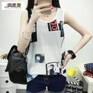 韓版夏季網孔背心透氣寬鬆跑步運動打底內搭女士無袖大碼情侶球衣「時尚彩紅屋」