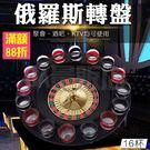 俄羅斯輪盤 酒杯 16個玻璃杯 派對 懲罰遊戲 夜店 生日 大冒險 聚會 KTV 桌遊(80-2676)