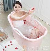 浴盆 浴桶成人塑膠洗澡桶加厚家用泡澡桶大號洗澡盆沐浴桶大人浴盆浴缸DF 免運
