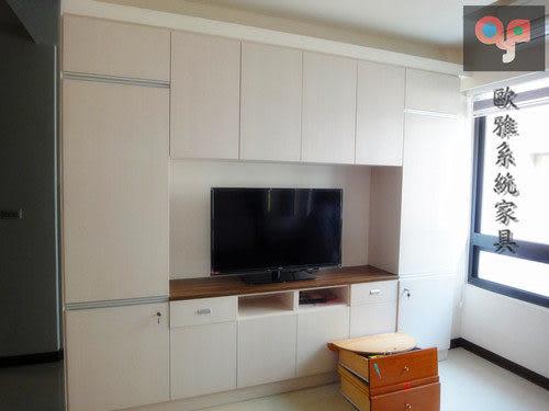【歐雅 系統家具 】電視櫃