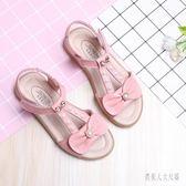 女童涼鞋2019新款夏季韓版學生寶寶中大童女 FR7282『俏美人大尺碼』