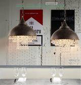 摩爵美式鄉村水晶吊燈復古工業風鍋蓋奢華客廳酒店會所裝飾燈 MY~燈飾607