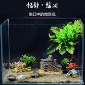 魚缸造景 飾品 魚缸裝飾桌面小型玻璃魚缸造景水族箱懶人裝飾品套餐草坪石子水草 新品特賣