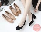 圓頭高跟鞋 V型粗跟好穿搭 晚宴鞋 新娘鞋 OL款 辦公室鞋*Kwoomi-A31