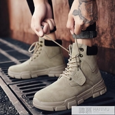 馬丁靴男冬季復古英倫風高筒鞋子男潮短靴子中幫百搭韓版工裝秋季 韓慕精品