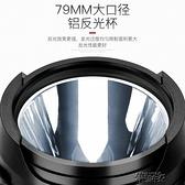 神火X50手電筒強光可充電戶外超亮手提探照燈家用多功能遠射5000   【快速出貨】
