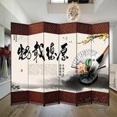 簡約屏風隔斷折屏客廳摺疊中式現代門簾辦公室 igo 全館免運