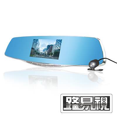 【路易視】73G 雙鏡頭後視鏡行車記錄器(贈 8G 記憶卡)