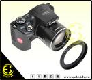 ES數位館 Canon SX500 專用LA-52 SX500 專業級 外徑 52mm 金屬 濾鏡轉接環  轉接環 LA52 SX500