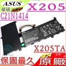 ASUS X205, X205TA 電池...