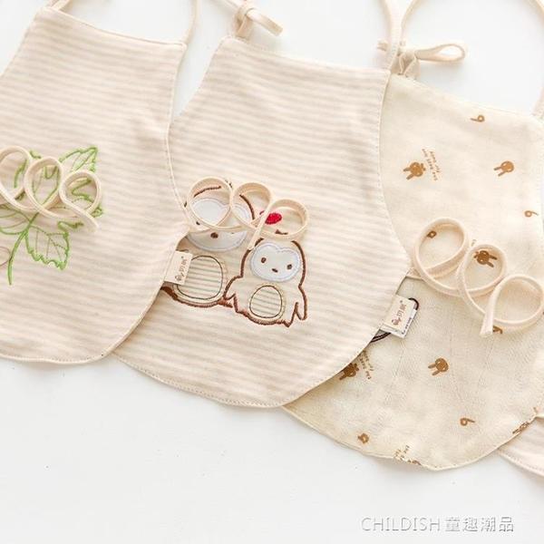 嬰兒肚兜  寶寶肚兜夏季薄款嬰幼兒嬰兒睡覺護肚新生兒兜兜純棉彩棉四季通用 童趣潮品