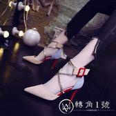 小清新少女拼色高跟鞋女春夏2018新款百搭尖頭細跟交叉綁帶女單鞋