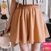 ★夏裝限定★MIUSTAR 大腿顯瘦!鬆緊腰雙口袋寬管褲裙(共3色)【NF1169GW】預購