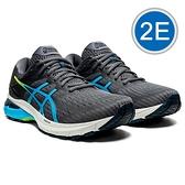ASICS GT-2000 9(2E) 2E寬楦 男慢跑鞋 支撐型 黑藍 1011A984-022 21SS【樂買網】