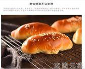 【巧廚烘焙_展藝冷涼架】蛋糕面包餅干冷卻架工具 igo  至簡元素