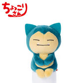 【日本正版】卡比獸 排排坐玩偶 Chokkorisan 玩偶 寶可夢 神奇寶貝 拍照玩偶 T-ARTS - 289736
