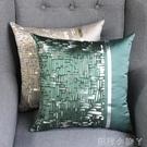 輕奢沙發抱枕靠墊套含芯樣板房奢華北歐風歐美式別墅客廳飄窗靠枕 NMS蘿莉新品