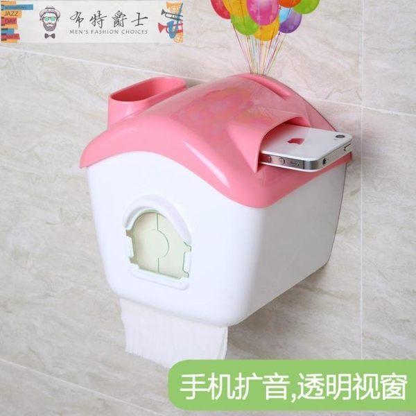 衛生紙架 衛生間紙巾盒吸盤式廁所手紙盒創意衛生紙廁紙架防水捲紙筒免打孔【限時八折搶購】