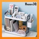 小物收納辦公室收納桌上整理書架化妝品收納小物整理廚房廁所衛浴整理-灰/藍【AAA4180】預購