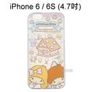 雙子星透明軟殼 [糖果屋] iPhone 6 / 6S (4.7吋)【三麗鷗正版授權】