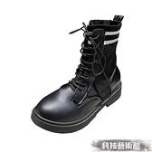 中筒馬丁靴女2021年秋冬季新款英倫風網紅百搭厚底瘦瘦短靴ins潮