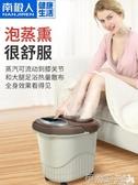 泡腳機足浴盆全自動洗腳盆電動按摩加熱恒溫家用機泡腳高深桶 LX春季特賣