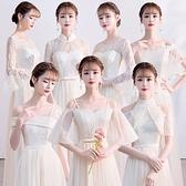 伴娘服 伴娘禮服女長款2020夏季新款閨蜜團姐妹裙平時可穿仙氣質宴會顯瘦