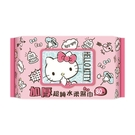 Hello Kitty 加厚超純水柔濕巾...
