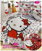Kitty『薄被套+薄床包』(5*6.2尺)標準雙人/精梳棉『How are you』★SANRIO授權