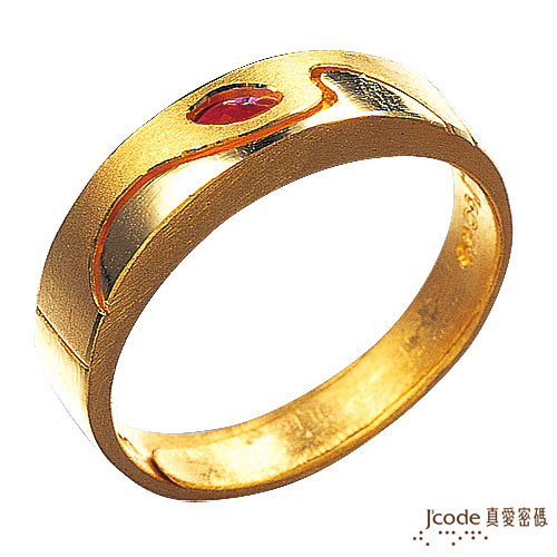 J'code真愛密碼 伴隨 純金戒指 (女)