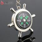 [Z-MO鈦鋼屋]造型船舵指南針鑰匙圈/客製化刻字/精緻質感/皮帶扣/創意禮物推薦/單個價【KLA016】