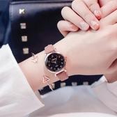手錶女星空休閒大氣潮流ulzzang韓版簡約學生小清新百搭  小時光生活館