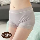 【岱妮蠶絲】素色中腰平口蠶絲內褲(銀灰)