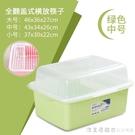 加厚日韓系裝碗筷多功能碗盤廚房全翻蓋小型塑料碗櫃瀝水架收納盒 NMS漾美眉韓衣