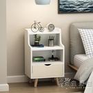 北歐床頭櫃 簡約現代收納小櫃子茶幾 簡易臥室床邊儲物櫃經濟型WD 小時光生活館