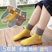 5雙 兒童襪子純棉韓版中筒襪春秋棉襪寶寶全棉