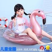孔雀公主馬兒童座圈浮圈加厚安全坐騎小孩1-7歲獨角獸坐圈游泳圈 美眉新品